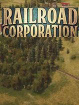 《铁路公司》中文版v1.1.11261整合内战DLC