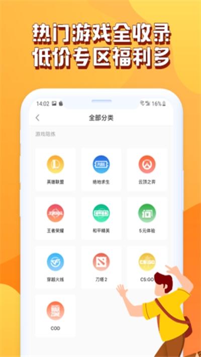 哈哈喵app 1.8.4