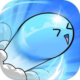 跳跳史莱姆破解版v1.2.1安卓版