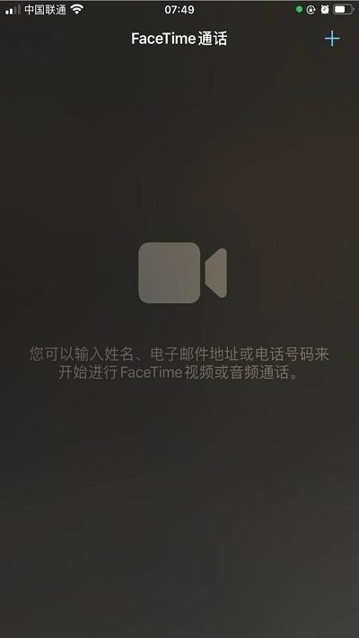 苹果ios14测试版beta描述文件 1.0
