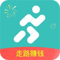 走走路赚钱app
