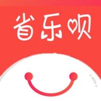 省乐呗软件V1.0