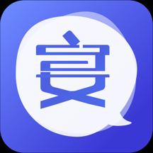 薪宴请app(本地生活服务)