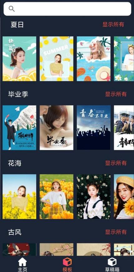 Pro knockout-Mix Photo Editor V4.1.2官�W安卓版