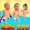 婴儿快跑3D