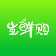 生鲜购app