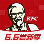 肯德基网上订餐app5.0.0