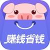 未来淘淘app