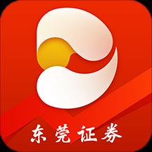 东莞证券掌证宝天玑版V5.0.8 安卓版