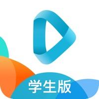 云学堂学生版V1.0