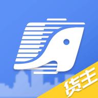 中象福达货主苹果版V1.0