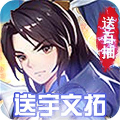 轩辕剑3最新版
