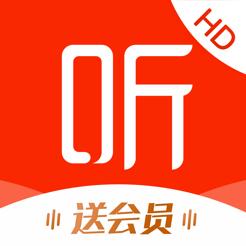 喜马拉雅HD版(听书电台)V1.0.39苹果iOS版