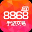 8866游戏交易平台