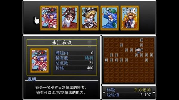 东方梦猫幻想游戏(Nyanco Card) 简体中文硬盘版