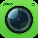 POCO相机老版本破解版无水印版