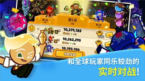 跑跑姜饼人烤箱大逃亡ios版 v6.501