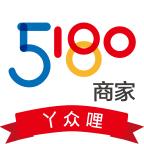 5180商家appv2.1.2 安卓版
