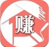 勤赚金appv1.0