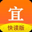宜搜小说快读手机版v3.12.0