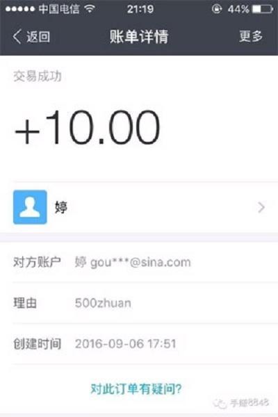 500赚(试玩赚钱软件) v3.12.0安卓版
