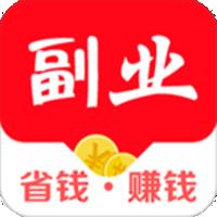 副业app