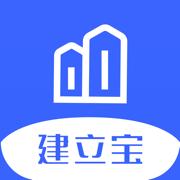 建立宝app1.0官方版
