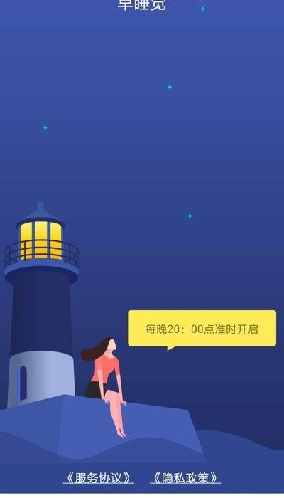 58走路计步 v1.03.28安卓版