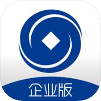 兰州银行企业版v1.0.0 官方版