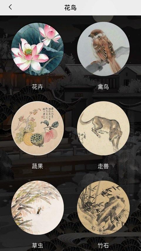 汉翔书法客app v2.6.5