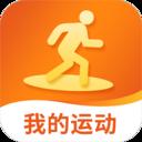 我的运动馆app