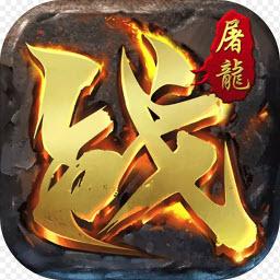 决战血流九游版v1.0.0安卓版
