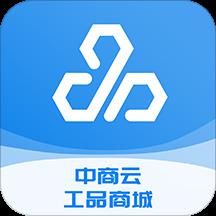 中商商城app