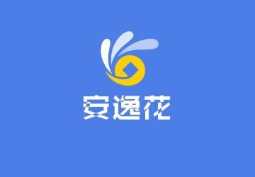 安逸花正规平台_安逸花app下载