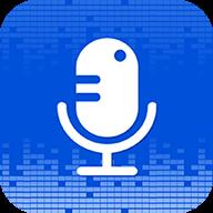 语音转播v1.0.2