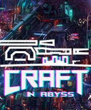 深渊爬塔Craft In Abyss 试玩版