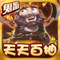 龙城霸业最新版v1.0