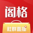 播阁格(社群直播电商平台)v1.1.3 安卓版