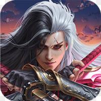 千寻仙侠手游v1.0.0安卓版