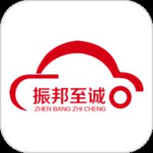振邦至诚车险app