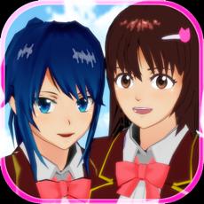 樱花校园模拟器苹果版v1.035.02 IOS版