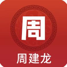 散仙建龙app(有声小说)
