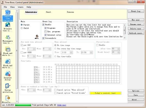 电脑使用时间限制软件(Time Boss) v3.33.003 官方版