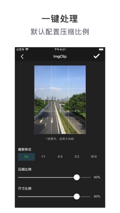 ImgClip(批量修改图片尺寸)