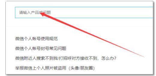 微信解封一直身份验证失败是怎么回事 第6张