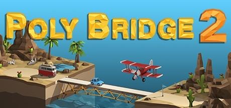桥梁建造师2PC