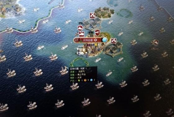 文明5超级大国MOD最终版完美整合版