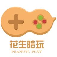 花生陪玩app