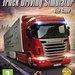 卡车物流模拟游戏1.0