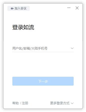 百度Hi 2020(如流) v6.2.8.4 官方正式版